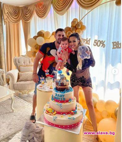 Джулиана Гани почерпи със злато за рождения ден на сина