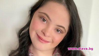 18-годишната Ели Голдстейн, която е родена със синдром на Даун,