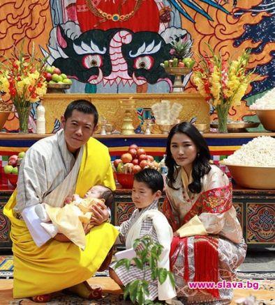 Кралят и кралицата на Бутан разкриха името на своя втори