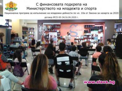 53,6% от младите хора в София имат психологически проблеми, а