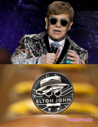 Сър Елтън Джон бе отличен с възпоменателна златна монета от