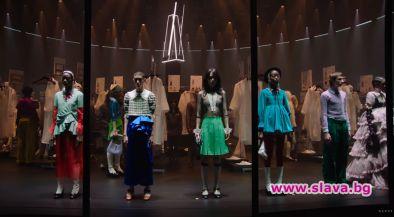 Вижте колекцията на модна къща Gucci есен/зима 2020-21, представена в