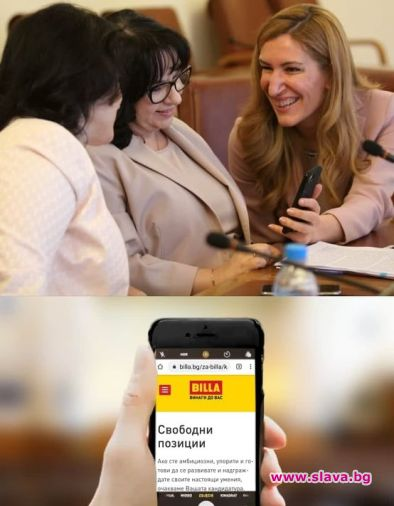 Вече бившата министърка на туризма Николина Ангелкова ще трябва да