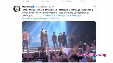 Няма и да платя, отсича певицатаСъдят Мадона за $1 млн.