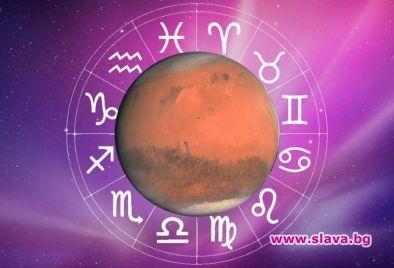 На 08 август започвна решителният период на Марс в Овен