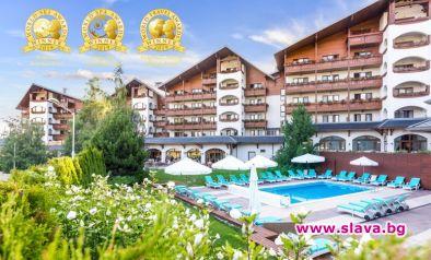 Кемпински Хотел Гранд Арена Банско беше награден с Travelers' Choice