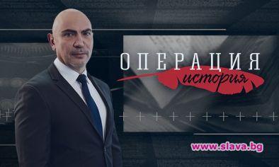 Каква е връзката между българската смелост и българската ракия –