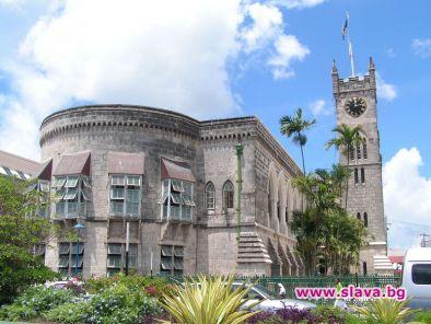 Малката карибска държава Барбадос обяви, че ще отхвърли върховенството на