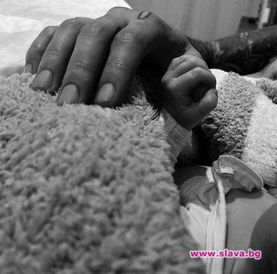 Джиджи Хадид и Зейн Малик станаха родители. От публикация в