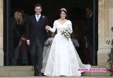 Принцеса Юджийн и съпругът й Джак Бруксбанк разкриха щастливата новина,