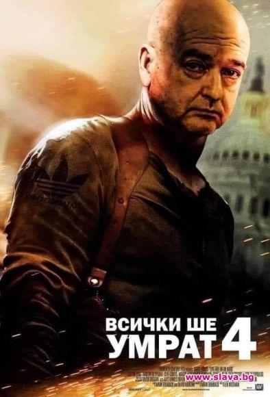 След изричното разпореждане на премиера Борисов за връщането на брифингите