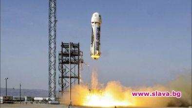 """България е част от международната програма """"Космическа поща"""", благодарение на"""