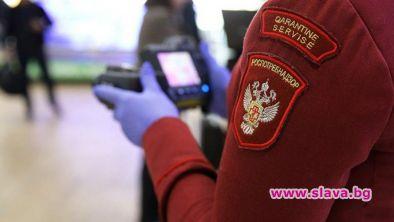 Руската главна санитарна служба Роспотреб надзор обяви няколко много важни