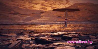 Американската космическа агенция НАСА обяви обществена поръчка за изграждането на