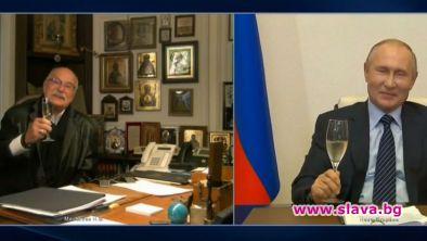 Как Путин пи шампанско по zoom с Махилков, непубликуването на