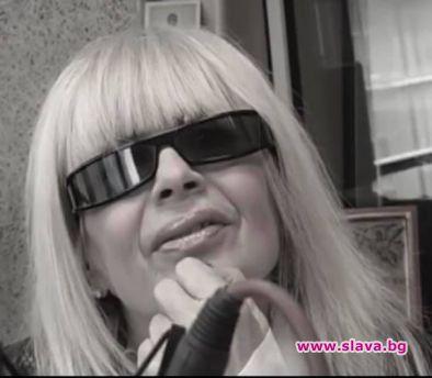 Лили Иванова направи есенно почистване в дома си и в
