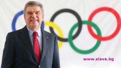 Томас Бах е единственият кандидат за поста президент на Международния