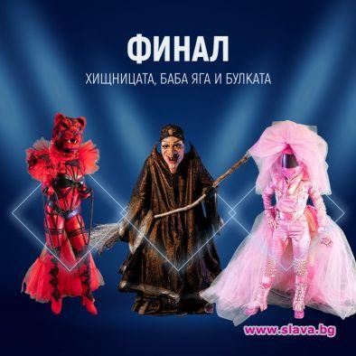 """Грандиозният финал на втори сезон на """"Маскираният певец"""" очаква зрителите"""