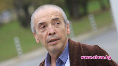 Доц. Атанас Мангъров ще бъде издигнат за кандидат за народен
