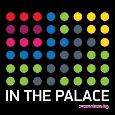 Международният фестивал за късометражно кино IN THE PALACE ще проведе