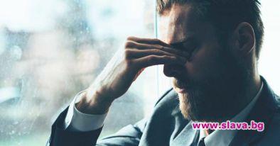 Стресът е необходимост! Учените са категорични за това и уверено