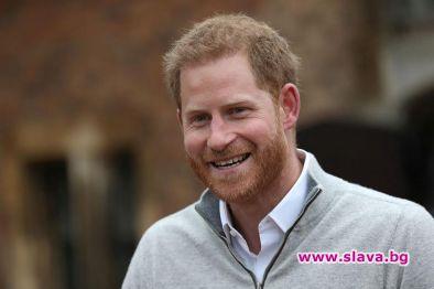Британският принц Хари, който напусна Англия и се установи в