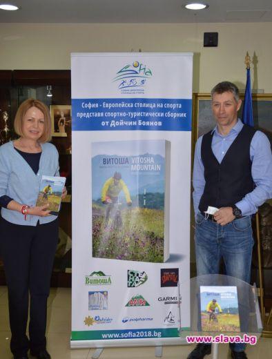 Изтъкнатият алпинист и преподавател в НСА Дойчин Боянов представи днес