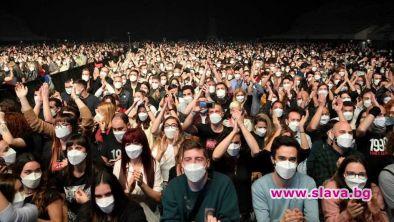 5000 души са допуснати да присъстват на концерта на популярната