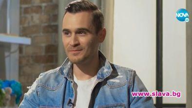 Актьорът Юлиан Костов разказа как е станал актьор в интервю