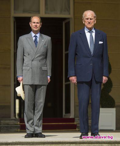 Филип бе херцог на Единбург. Титлата му бе дадена през