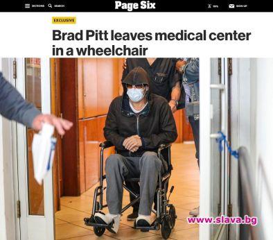 Почитателите на Брад Пит сериозно се притесниха за здравословното му