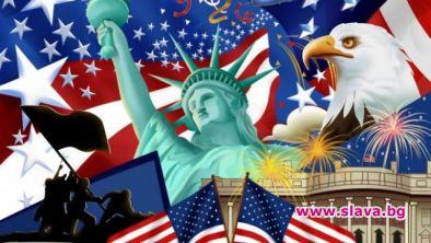 Посолството на САЩ с радост съобщава, че от понеделник, 26