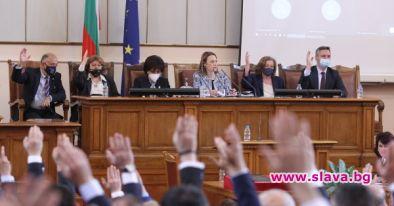 България отново е парламентарна република! И, моля, да не ни
