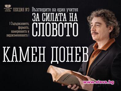 Фестивалът София Моно се завръща с цели три премиерни заглавия