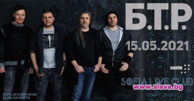 Тази седмица, най-добрият клуб за жива музика в София -