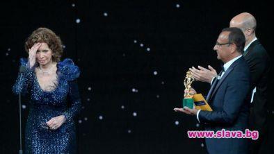 Актрисата София Лорен спечели престижна годишна награда за най-добра актриса