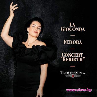 """""""Пеенето в Teatro alla Scala винаги е огромна чест. Перспективата"""