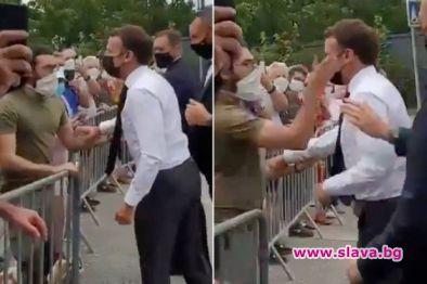 Мъж удари шамар на френския президент Еманюел Макрон по време