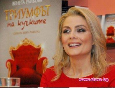Венета Райкова зарадва феновете си с новината, че подготвя втора