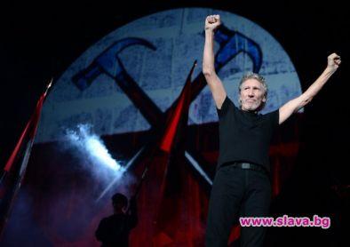 Съоснователят на Pink Floyd Роджър Уотърс категорично отказа на собственикана