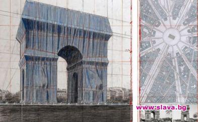 Работата по опаковането на Триумфалната арка в Париж ще започне