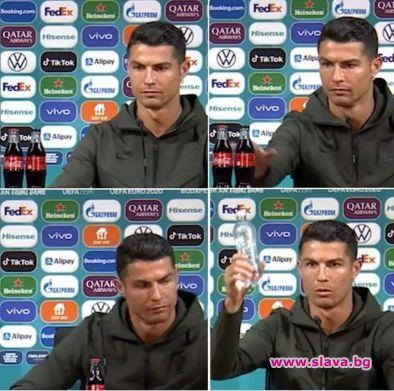 На вчерашната пресконференция Кристиано Роналдо видя пред себе си две