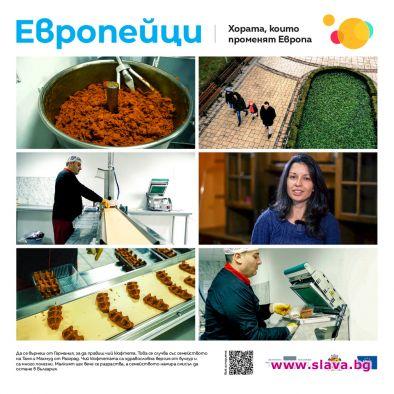 БНТ с подкрепата на Европейския съюзи партньорството на Столична община