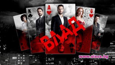 Екипът на румънския хитов сериал Влад се събра отново на