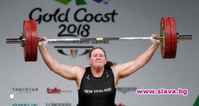 Транссексуален атлет ще се състезава за първи път на Олимпийските