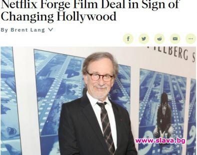 Amblin Partners и Netflix сключиха партньорство, което ще позволи на
