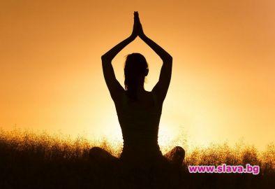 Йогата е източник на сила за хората по време на