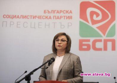 Седем заместник-министри е желаната от БСП цена за подкрепа на