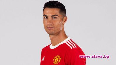 Звездата на Манчестър Юнайтед Кристиано Роналдо е най-скъпоплатеният футболист в