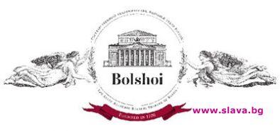 Генералният директор на Държавния академичен Болшой театър на Русия Владимир